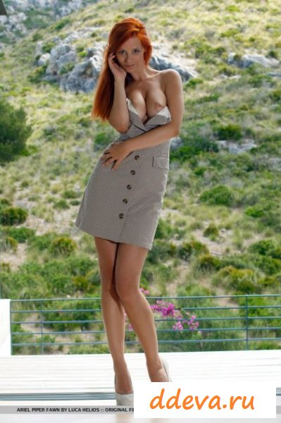 Прекрасная звезда Ariel Piper Fawn